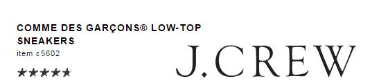 COMME DES GARÇONS® LOW-TOP SNEAKERS by J.Crew